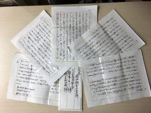 感謝のお手紙を頂きました!!④に関する画像